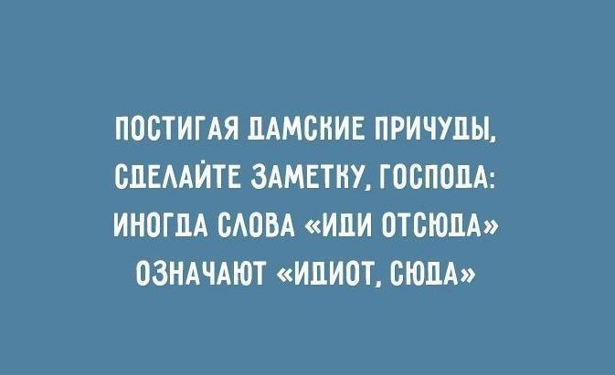-русский-22