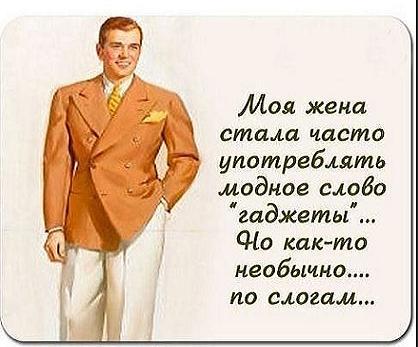 русский-23