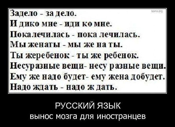 русский-6-TJ
