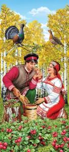 Брусника, Худ.Инна Кузубова