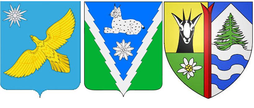 Эдельвейс на гербах г.Сорск, Мезмайского СП и Вожани