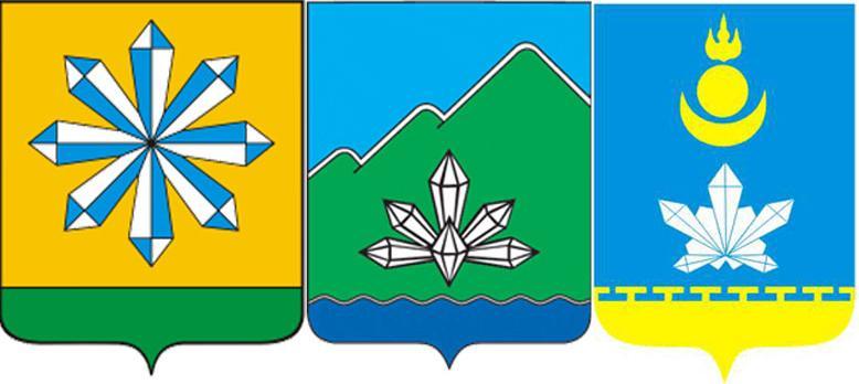 Кристаллы на гербах ГП Скоропусковский, г.Дальнегорск и Закаменского района