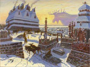 Иванов-Лосиный город