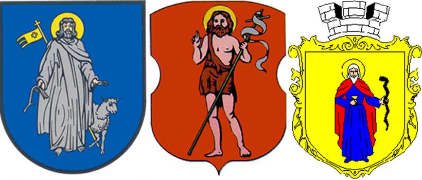 Иоанн Предтеча на гербах ПГТ Поморяны и Берестечко и Иаонн Богослов на гербе г.Жолква