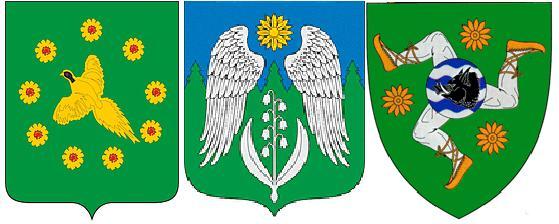 адонис-гербы