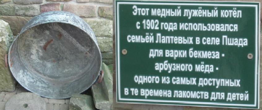 Выставка в Старом Парке с.Кабардинка, фото Наты