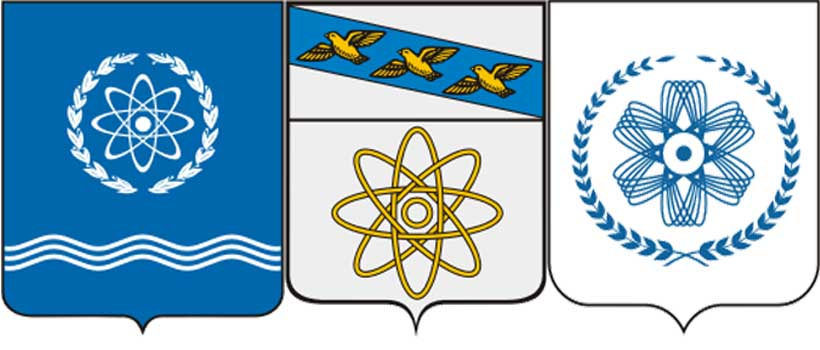 Изображение атома на гербах г.Обнинск, г.Курчатов и г.Северск