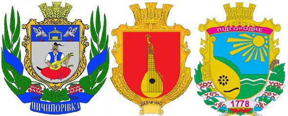 бандура-герб-
