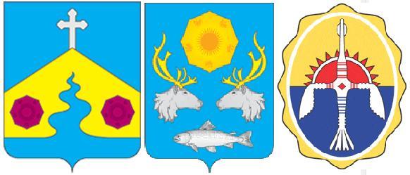 1-бубен-герб-3