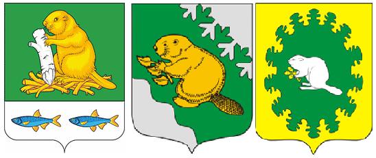 бобры-герб-9
