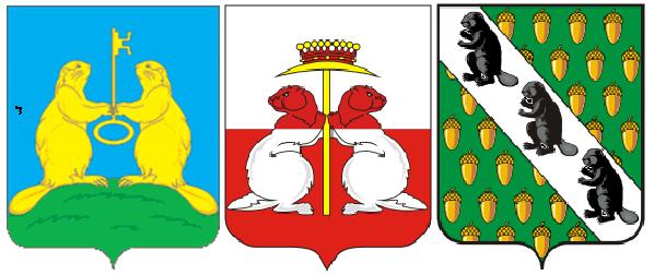 -бобры-герб