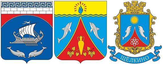 1-дельфин--герб