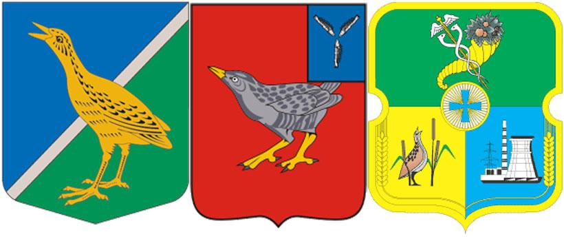 Дергач на гербах Ляудонас пагастс , Дергачевского района и Дергачи