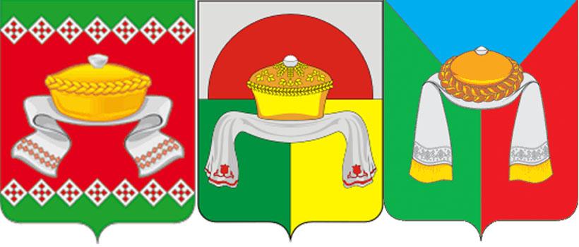 Хлеб-соль на гербах Сосковского района, п.Дрожжановский и СП Машоновское