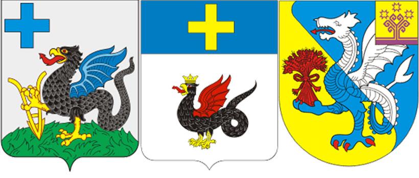 Дракон на гербах Каширских районов Воронежской и Московской областей, и нагербе Алманчинского СП