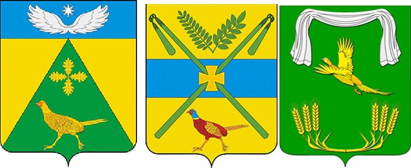 1-фазан на гербах Краснодарского края