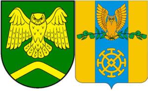 Филин на гербах Лянкимай  и Куйбышевского СП