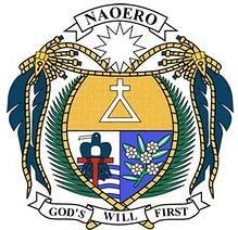 фосфор-герб науру