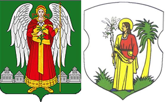 Архангел Гавриил на гербах Малоархангельского СП и ГП Шерешево