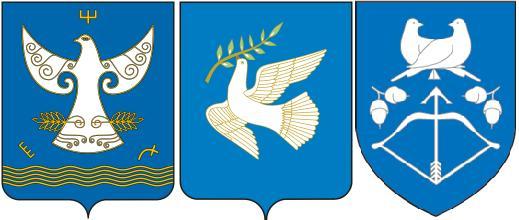 1-голубь-герб