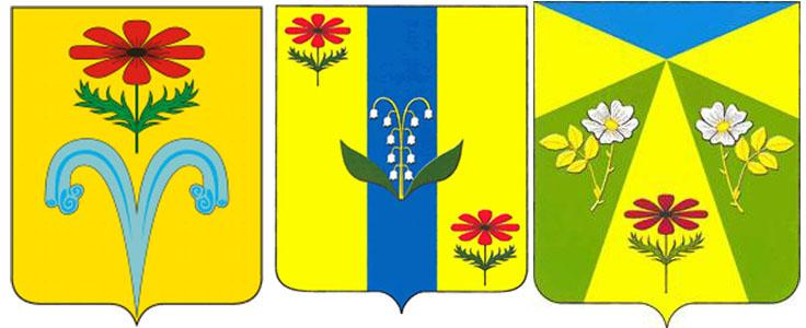 -горицвет-герб-