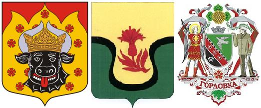 гвоздика на гербах