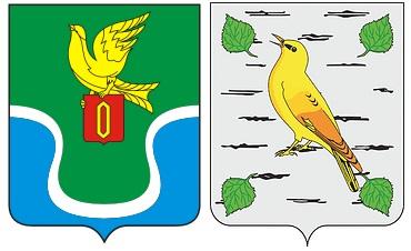 1-иволга -2 герба