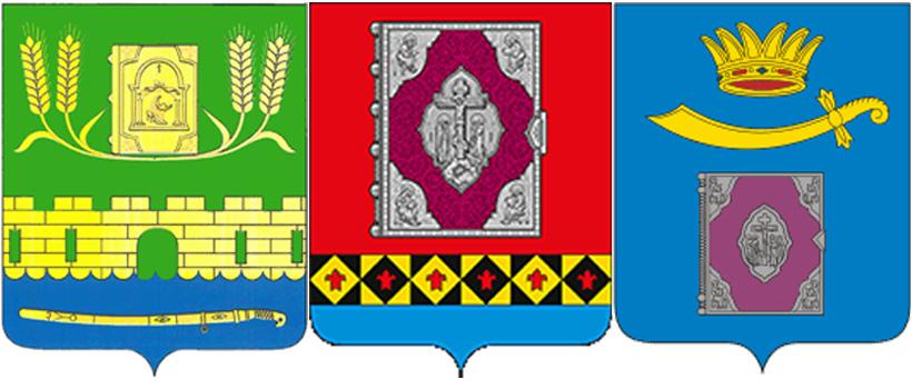 БИБЛИЯ на гербахПетропавловского СП, Усть-Цилемского района и Красноярского района