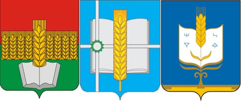 Книга на гербах Зерноградского района и г.Зернограда , а также на гербеСтерлибашевского района