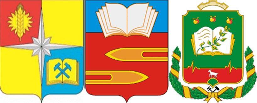 Книга на гербах г.Апатиты,г.Климовск иг.Мичуринск