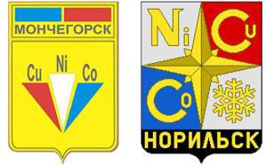 Кобальт на гербе г.Мончегорска Мурманской области и гербе г.Норильска