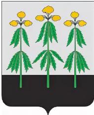 конопля-герб СП Епифань