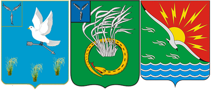 Ковыль на гербах п.Михайловский, Перелюбского района и Энергетикского поссовета
