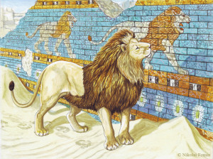 Лев, Худ.Н.Фомин