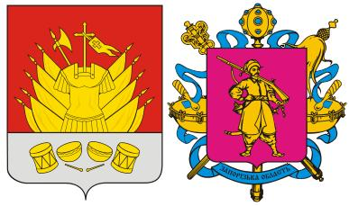 литавры-герб-