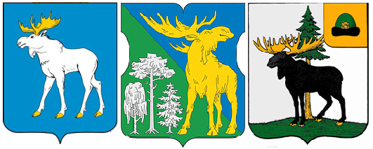 лось-герб