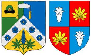 Люпин на гербе Оськинского СА Рязанской области и деревни Редигирово в Белоруссии.