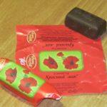 1-мак-конфеты