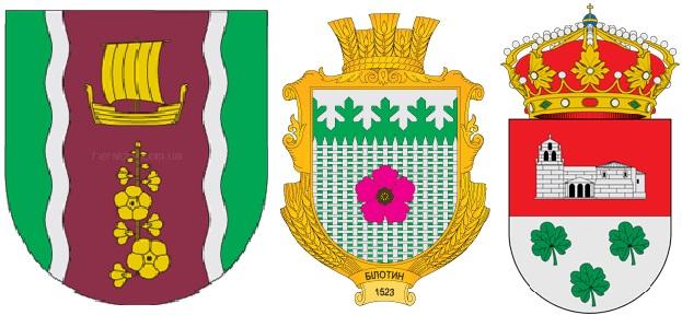 1-мальва-гербы