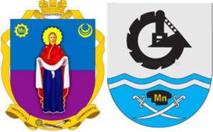 Марганец есть на гербе города Орджоникидзе и г.Марганец