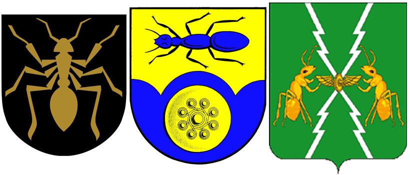 Муравьи на гербе с.Мультия, Финляндия; на гербе коммуны Брекендорф в Германии и на гербе Мурашинского района Кировской области