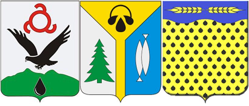 Нефть на гербах г.Малкобек, Нижневартовск иНефтекумского района