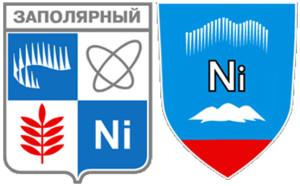 Никель на гербах Заполярный и Никель