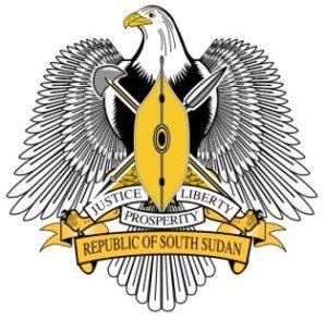 орлан-Южного Судана