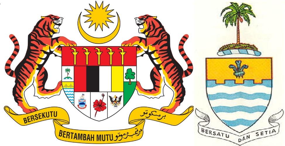 1-пальма-Малайзия и Пинанг