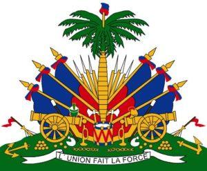 1-пальма - герб Гаити