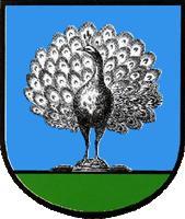 павлин герб села Клочки