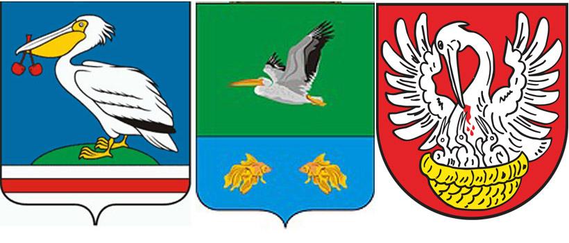 Пелекан  на гербах Сладковского района, Крутинского района и Клайнпашлебен
