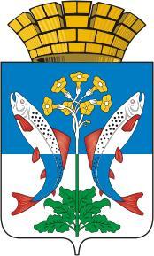 Первоцвет (примула) на гербе Тугулымского района