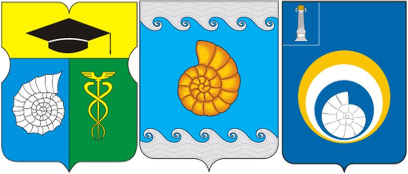 Аммонит на гербах Академического района, Ишеевского СП и Ульяновского района